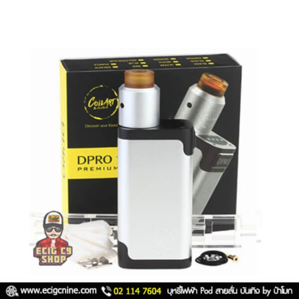 CoilART DPRO 133 Premium Kit with DPRO RDA - SILVER
