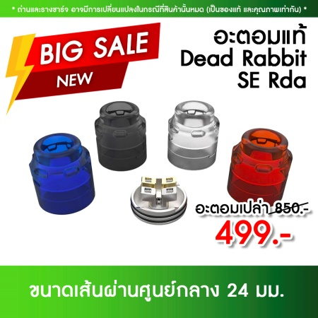 Hellvape Dead Rabbit SE RDA Kit